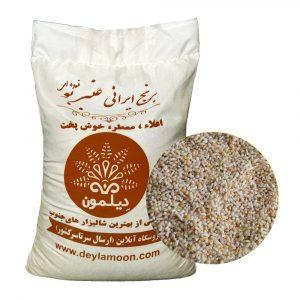 برنج عنبر بو ریزه سبوسدار کیسه 5 کیلوگرمی