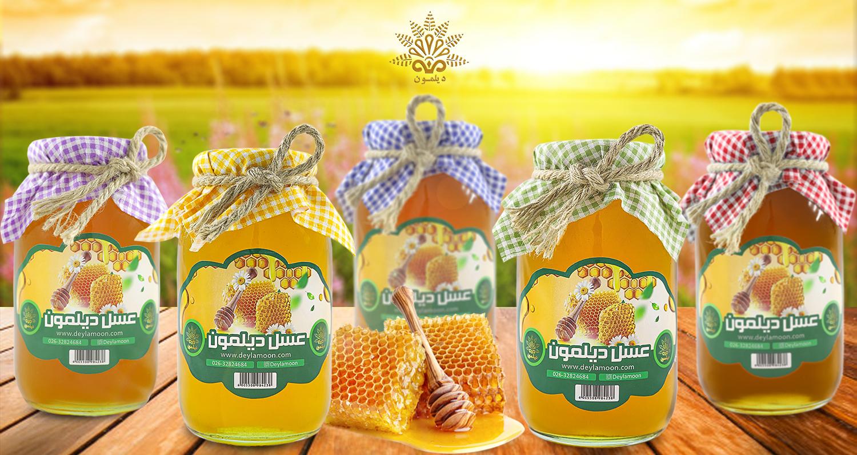 عسل های طبیعی دیلمون